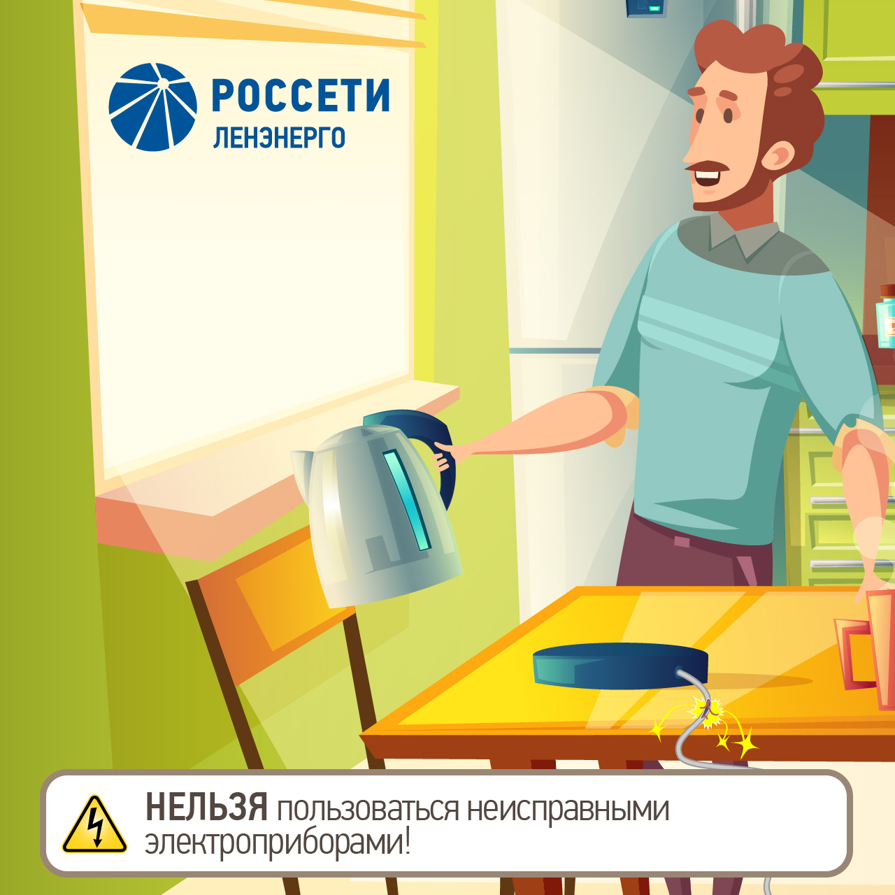 Home safety insta 05